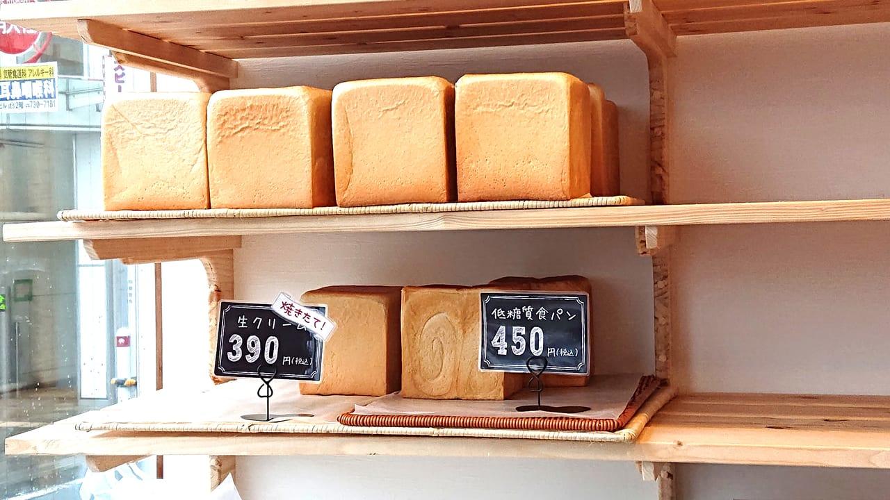 販売中の食パン