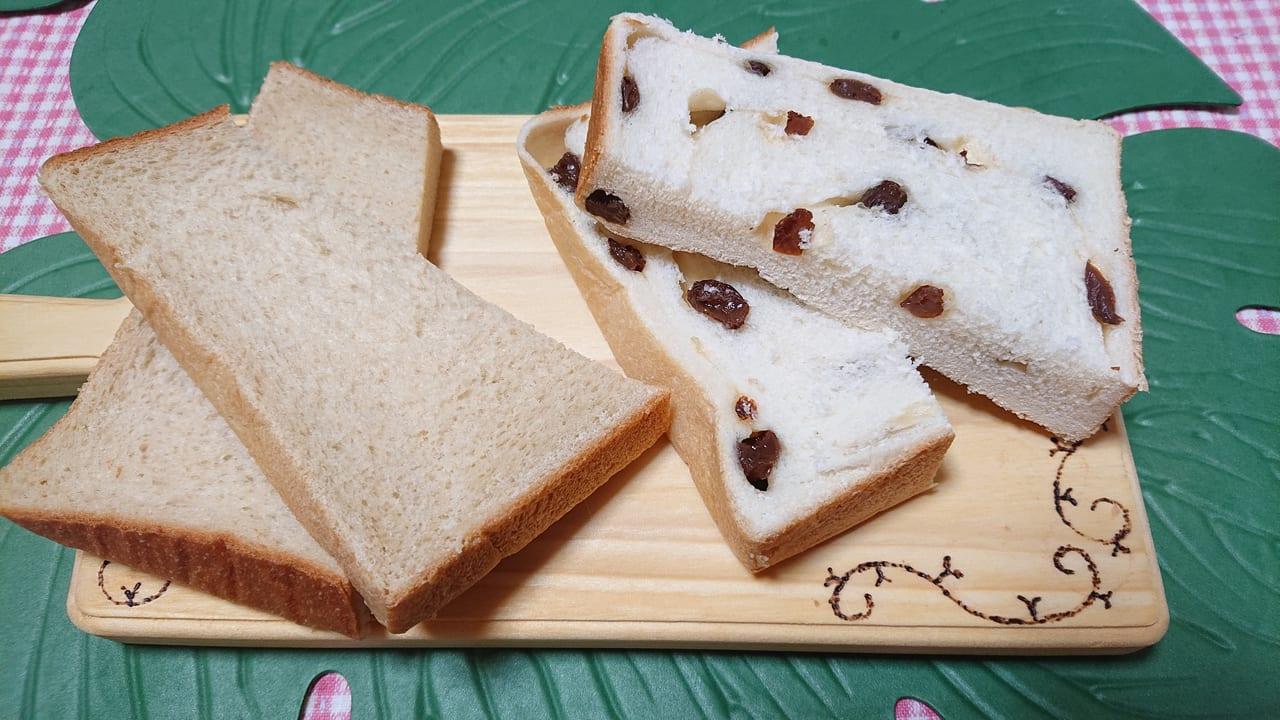 食パン盛り付け