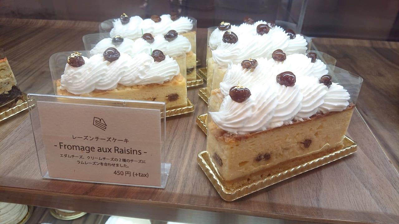 レーズンチーズケーキ