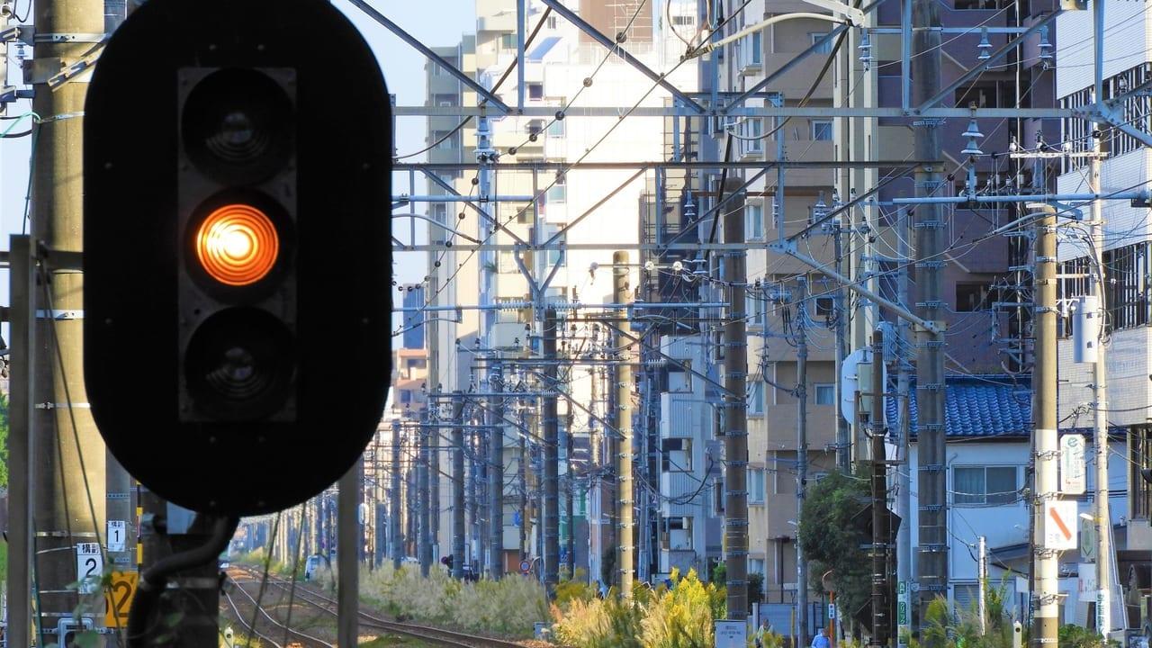 横浜線遅延運休