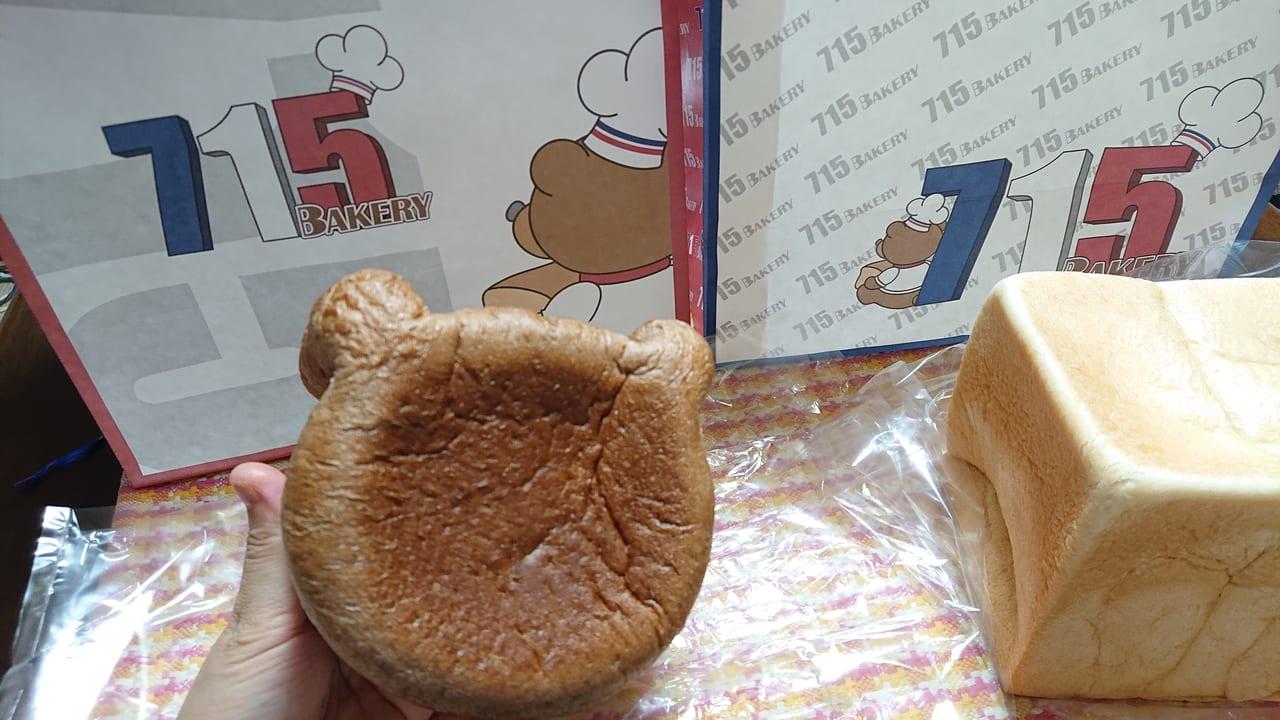 kuma食パン
